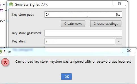 안드로이드 - Generate Signed APK 키오류 - 안드로이드 Q&A