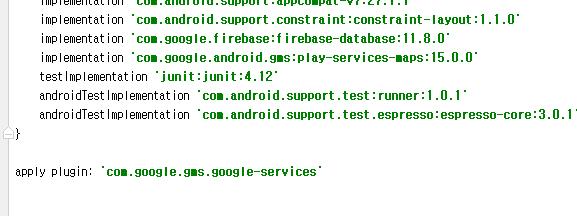 안드로이드 - firebase 와 google maps api keys 이슈에 관해서 질문